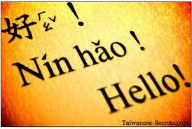 תרגום סיני