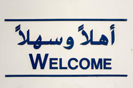 דרושים מתרגם לערבית